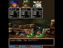 【DS】ドラゴンクエストⅣ買い物縛り ゆっくりプレイ 『その2-3』