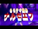 【替え歌】猫ジP「光速電神アルベガス」【歌ってみm@ster】 thumbnail
