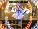 【作業用BGM】東方冥異伝-バトルBGMメドレーpart2-