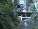 【島根県ほれほれ観光】鰐淵寺その2、浮浪の滝 画質アップ版