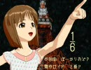 【人力Vocaloid】雪歩ロイド 「1/6」 +