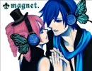 【KAITO】magnet・カバー【重音テト】
