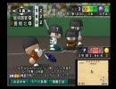 【パワプロ15】栄冠ナインをゆっくり実況プレイ~竜を討て!~(Part.2)