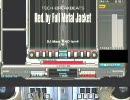 DPA  Red. by Full Metal Jacket HARD