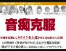 めちゃイケ 歌下手2
