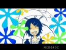 【歌ってみた】*tear* two-step mix 【兎朗】