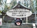 【幻想入りノベル】元兵士の何でも屋が幻想入り【外伝3~その1~】