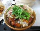【料理祭出品作】土鍋飯でつくる、ひつまぶし