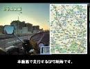 【マキシマムザ】首都高から三浦半島目指してみた①【髄君】