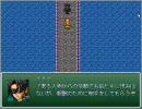 自作RPG「コシヒカリ」を実況プレイすんぜ part4