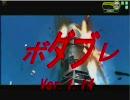 【ボダ部】林檎少年のボーダーブレイク 33番外【警察】