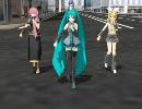 【MMD】キオ式3人娘「まっすぐ」