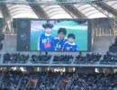 名波浩引退試合 AZZURRI  GIAPPONE 選手