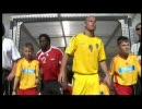 2006FIFAワールドカップ スウェーデンvsトリニダードトバゴ ハイライト