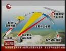 陸基中段反導迎撃技術試験