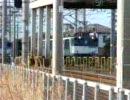 倉賀野にて