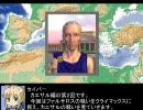 Fate/stay nightで学ぶ世界の戦史8 ユリ