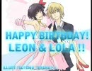 【LEON&LOLA発売6周年】Happy Birthday LEON & LOLA!!【替え歌】