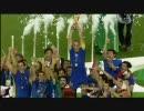 2006FIFAワールドカップ 決勝戦 イタリアvsフランス (PK) ハイライト