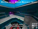 Warsow 移動練習ビデオ 第2回「ストレイフジャンプの基礎」