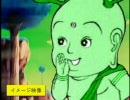 幸子の戦闘力は53万です。