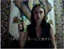 【キムチ嫌いのアメリカ娘】 日本について語る