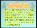 2010/01/15 澪ちゃん桜高FC協賛 秋山澪誕生日記念特別【高知競馬】
