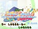 【ニコカラ】どめすてぃっく・LOVE・まじっく REMIX ver(Vo適当カット)