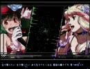 【中①女子☆二人】「ライオン」Fullで歌ってみた アリス☆クララ