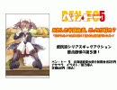 『ベン・トー5 北海道産炭火焼き秋鮭弁当285円』 宣伝動画 【5巻】
