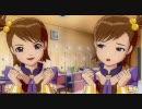 【15秒CM@ster】飛び石【キー!】