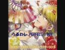 古文の苦手な私が「うるわしPERFECT☆BOY」