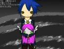 【UTAUカバー】さよなら人類【地区音ケンタ+桃音モモ】 thumbnail