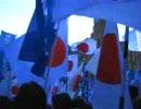 2010年1月16日(土)民主党大会 日比谷公会堂前 抗議デモ