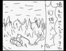 【幻想入り】壊れた扇風機が幻想入り【東.方】