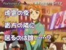 舞-HiME「どきどき風華学園 Girl's Side」