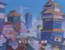 1990年代~2000年代アニメOP集①