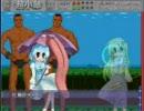 「超小傘~ the Pleasant Umbrella with Nice Guys」ノーマルク...