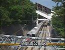 阪神大震災 新たなる出発 ドキュメント阪神電車の430日3/3