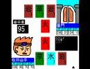【ああ松井山手】不条理カードゲームをやる【実況プレイ】 その4