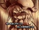 【ニコカラ】ラフ・メイカー【東方】(on vocal)