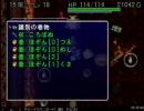 【アスカ見参】MH祭りだわっしょい【実況】