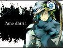 【KAITO】Pane dhiria【オリジナル】