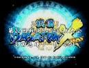 1月13日 第22回 戦国BASARAX大会 in 高田馬場ゲーセンミカド その1