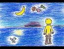 【ていら】夜空を翔ける子どもたち【オリ