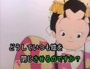 【ニコカラ】あんみつ姫「恋はくえすちょん」【vocal有】(520k56k)
