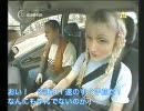 運転に向いていないドライバー達・字幕版