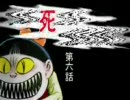 【VBA 録画】ゲゲゲの鬼太郎 危機一髪 ! 妖怪列島 プレイ動画 PART06