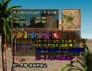 【StrongholdCrusader】天然閣下が実況プレイ第18-1回(不毛の地)