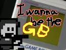 最終鬼畜ゲーム2を実況プレイ thumbnail